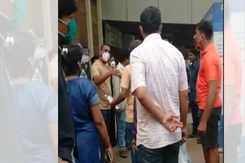 कल्याण: रुग्णाच्या नातेवाईकांनी केली कोविड रुग्णालयाची तोडफोड, डॉक्टरांनाही शिविगाळ