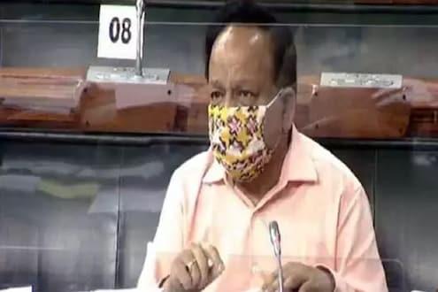 कधी मिळणार मेड इन इंडिया कोरोना लस? केंद्रीय आरोग्यमंत्र्यांनी राज्यसभेत दिलं उत्तर