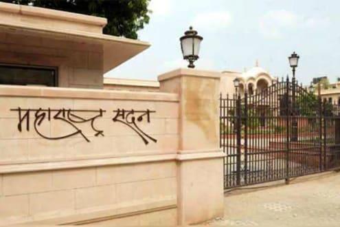 नवी दिल्ली: 'महाराष्ट्र सदना'त कोरोनाचा उद्रेक, कॅन्टीनच्या कर्मचाऱ्यांसह 17 जण बाधित