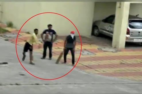 पोलिसांच्या मुलांनीच तोडला नियम, व्हायरल झाला विनामास्क क्रिकेट खेळतानाचा VIDEO