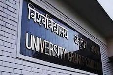 संशोधकांसाठी आनंदाची बातमी, UGC ने जाहीर केली मार्गदर्शिका