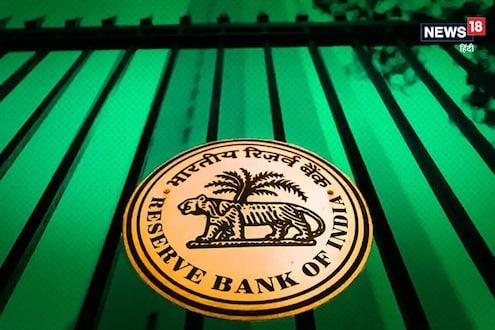 कराड जनता सहकारी बँकेचा बँकिंग परवाना रद्द झाल्यानंतर ठेवीदाराचं काय होणार? वाचा सविस्तर