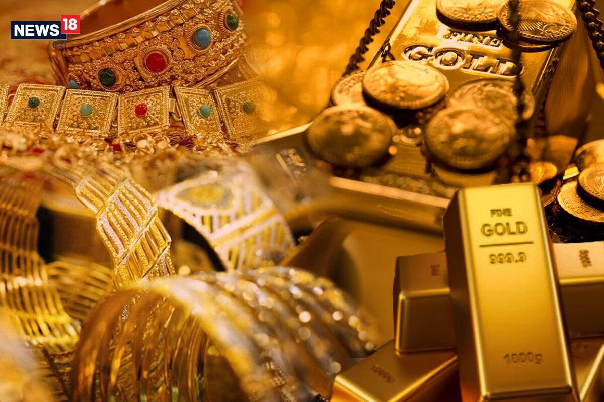 मंगळवारी सोन्याचे ट्रे़डिंग 51,998 रुपये प्रति तोळावर बंद झाले होते. चांदीचे भाव देखील 63,839 रुपये प्रति किलोवर बंद झाले होते. अमेरिकन डॉलरच्या तुलनेत रुपयाचे मुल्य वधारून 73.31 रुपये प्रति डॉलरवर पोहोचले होते. आंतरराष्ट्रीय बाजारात सोन्याची किंमत 1,896 डॉलर प्रति औंस तर चांदी 24.16 डॉलर प्रति औंस आहे.