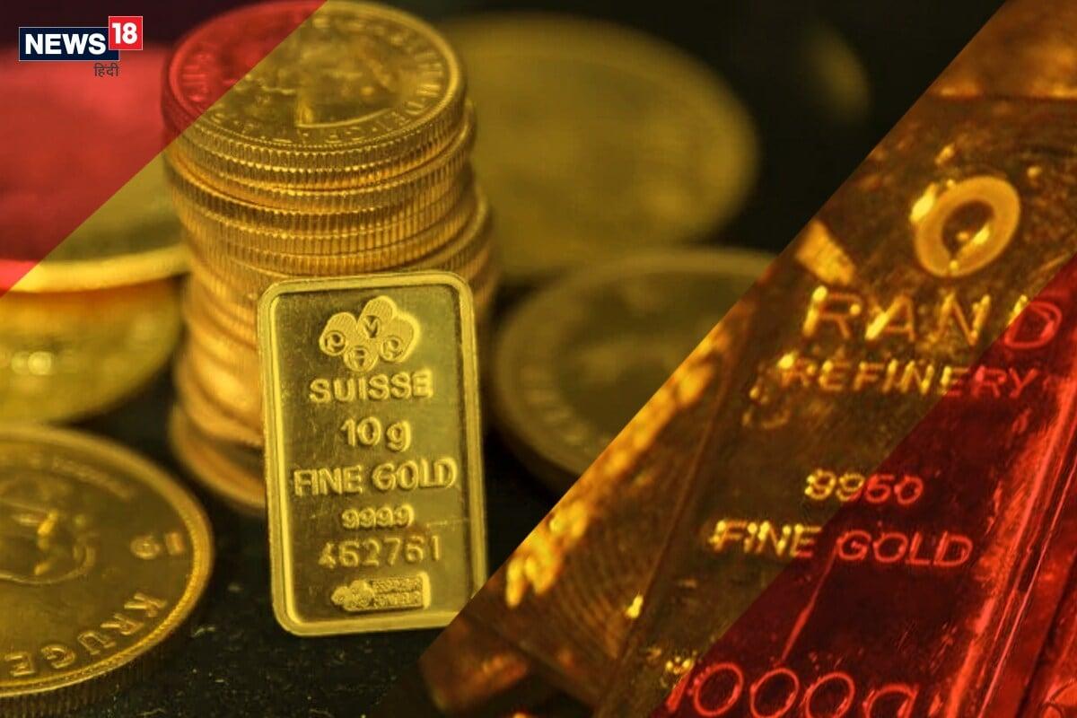 आंतरराष्ट्रीय बाजारात उतरल्या किंमती- विदेशी बाजारात सोन्याच्या किंमती कमी झाल्या आहेत. स्पॉट गोल्डची किंमत 0.1 टक्के ने कमी होऊन 1,906.39 डॉलर प्रति औंस झाली आहे. या आठवड्यात सोन्याच्या किंमतीत 2 टक्क्याहून अधिक प्रमाणात घसरण झाली आहे. चांदीचे दर 0.2 टक्केने कमी होत 24.26 डॉलर प्रति औंस झाले आहेत, तर प्लॅटिनमचे दर 0.2 टक्क्याने वाढून 866.05 डॉलर झाले आहेत.