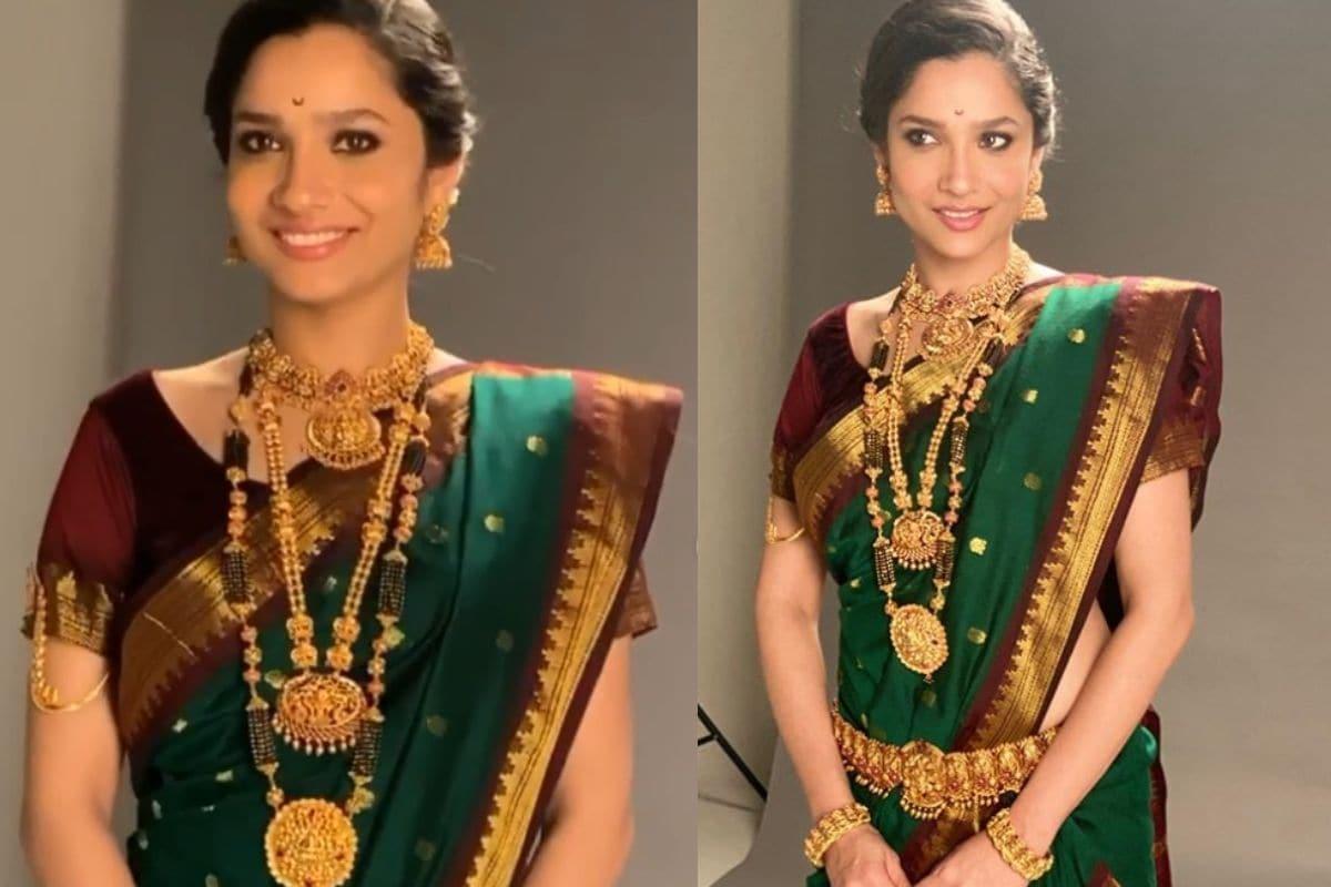 अभिनेत्री अंकिता लोखंडेने नवरात्रीच्या पहिल्याच दिवशी तिच्या मराठमोळ्या फोटोशूटचे, फोटो सोशल मीडियावर शेअर केले आहेत. (photo credit: instagram/@lokhandeankita)