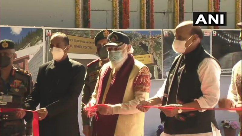 पंतप्रधान नरेंद्र मोदींनी आज 9.02 किलोमीटर लांब अटल बोगद्याचं उद्घाटन केलं आहे. अटल बोगदा हा जगातील सर्वात लांब बोगदा असणार आहे.