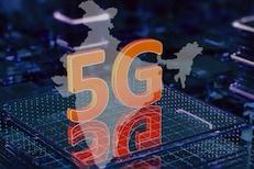 जिओ-क्वालकॉमने केली 5G  नेटवर्कची यशस्वी चाचणी, भारतात लवकरच होणार लाँच
