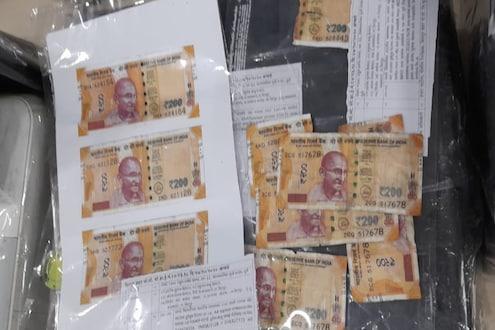 घरात बसून बापलेकं छापत होते 200 रुपयांच्या बनावट नोटा, असा झाला पर्दाफाश