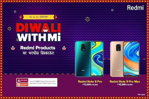 16 ते 19 ऑक्टोबरदरम्यान आपल्या पसंतीचा Redmi स्मार्टफोन भरघोस सवलतीत खरेदी करा, अधिक तपशील येथे पहा!