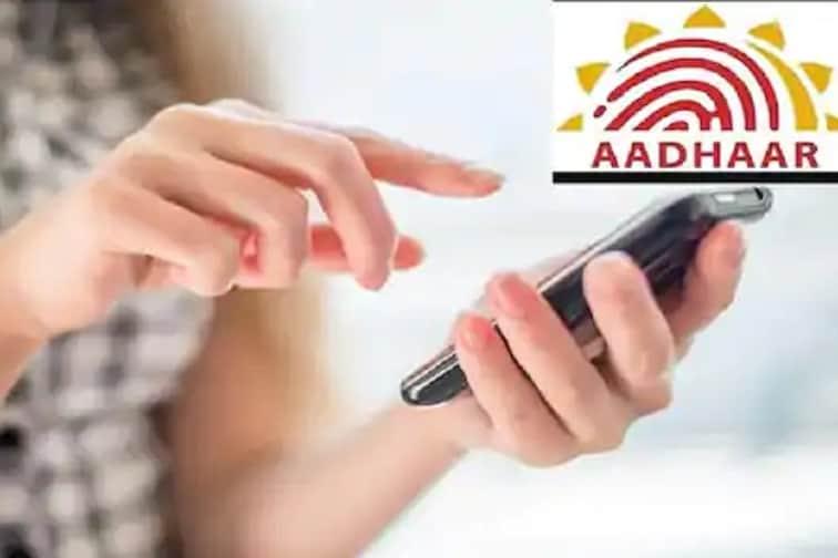आधार कार्डसंबंधी कामं आता होतील मोबाईलवर; UIDAI ने दिली महत्त्वाची माहिती