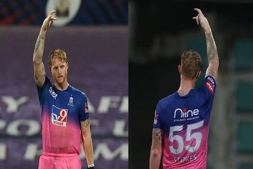 ...म्हणून मुंबई इंडियन्सचा पराभव केल्यानंतर स्टोक्सनं दुमडलं मधलं बोट! कारण वाचून कराल सल्यूट
