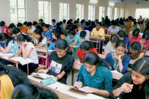 सावधान! तुम्ही शिक्षण घेत असलेलं विद्यापीठ तर बोगस नाही ना? UGC कडून यादी जाहीर