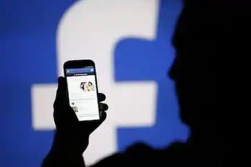 वर्षभर फेसबुकवर रंगली प्यारवाली लव्हस्टोरी, जातीमुळे लग्नास नकार देणे तरुणाला पडले भारी