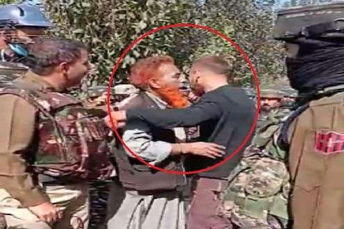 लश्कर-ए-तोयबाच्या दहशतवाद्याने वडिलांसमोरच केलं आत्मसमर्पण, सैन्य दलाने कसं केलं प्रवृत्त? पाहा VIDEO