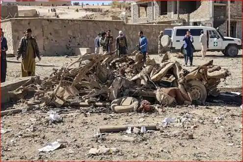 स्फोटामुळे पुन्हा हादरलं अफगाणिस्तान; 18 नागरिकांचा मृत्यू 30 जखमी