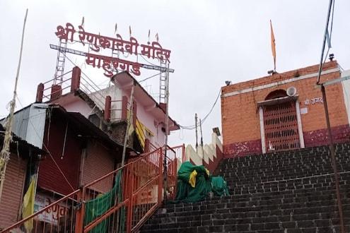 Ground Report : दार उघड बये! बंद मंदिरांमुळे जगणं झालं मुश्कील; कोट्यवधींचं नुकसान कशी सहन करताहेत मंदिरांची गावं?