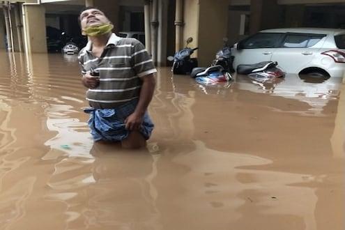पावसाचा हाहाकार; पुण्यात गाड्या बुडल्या घरात शिरलं पाणी, मुंबई, ठाण्यातही रेड अलर्ट