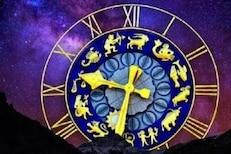 राशीभविष्य : धनु आणि मिथुन राशीच्या व्यक्तींनी आज घ्यायला हवी विश्रांती