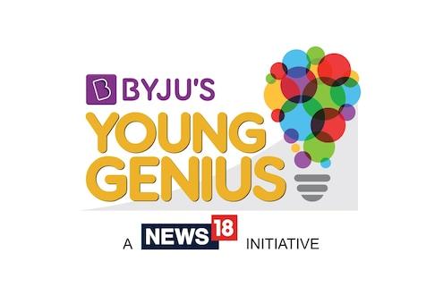 BYJU'S यंग जीनिअस भारतभर शोध घेत आहे यंग प्रोडीजीजचा