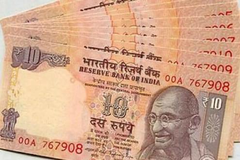 या दिवाळीला 10 रुपयांची नोट करेल तुम्हाला मालामाल! असे मिळतील हजारो रुपये
