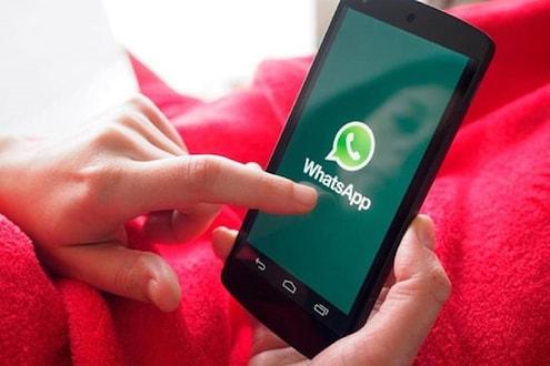 व्हॉटसअॅपने भारतात दाखल केलं नवीन 'इन अॅप नोटिफिकेशन' फिचर, कसा कराल वापर? जाणून घ्या