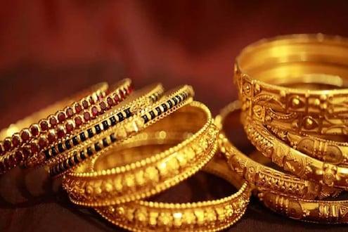 Gold Price Today: सलग झालेल्या वाढीनंतर आज सोन्याचांदीमध्ये घसरण, वाचा नवे दर