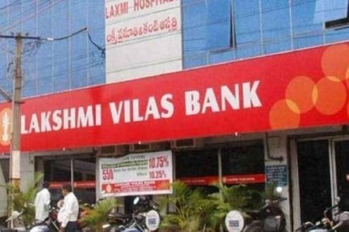 Lakshmi Vilas Bank: बँकेच्या खातेधारकांचं आणि शेअर होल्डर्सचं काय होणार? वाचा सविस्तर