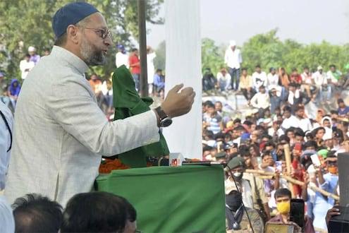 Bihar Election Result: AIMIM ला काँग्रेसनं संबोधलं 'वोट कटवा', म्हणाले, ओवैसींपासून सावधान!