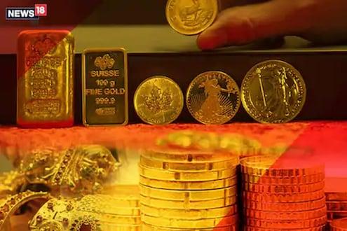 Latest Gold Rate: हीच आहे सोनं खरेदीची संधी! मुंबई, पुण्यात भाव उतरला, हे आहेत जळगावच्या सोन्याचे ताजे दर