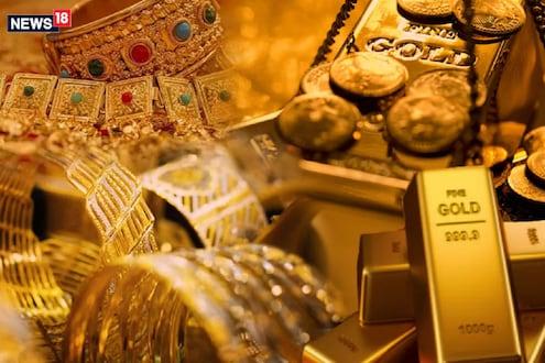 Gold Price Today: मागील चार दिवसांत सोने दरात तिसऱ्यांदा घसरण; जाणून घ्या आजचा भाव