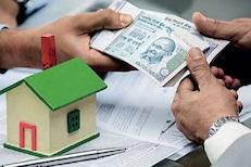 Home Loan: ही बँक देत आहे सर्वात स्वस्त कर्ज, वाचा किती आहे व्याजदर