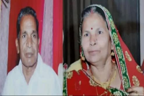 खरं प्रेम! पतीच्या मृत्यूनंतर पार्थिवाजवळच सोडला पत्नीनं जीव, बॅंडबाजासह निघाली अंत्ययात्रा