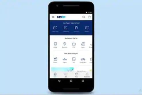 Paytm पोस्टपेडच्या युझर्ससाठी भन्नाट ऑफर; महिन्याच्या बिलासाठी EMIचा पर्याय