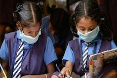 शाळा उघडण्याबाबत मोठा निर्णय; 27 जानेवारीपासून वर्ग सुरू, मुंबईत मात्र...
