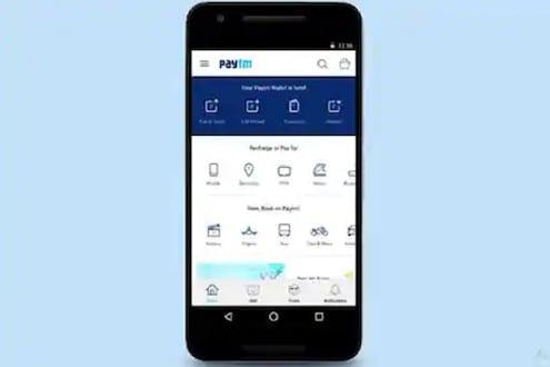 1 जानेवारीपासून UPI पेमेंट यंत्रणेत होणार मोठा बदल; Paytm वर काय होणार परिणाम?
