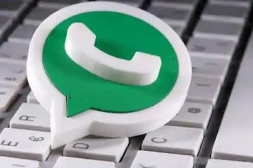 काय आहे WhatsApp OTP scam; जाणून घ्या कसा कराल यापासून बचाव