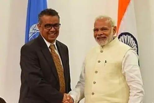 जागतिक आरोग्य संघटनेच्या प्रमुखांनी मानले पंतप्रधान नरेंद्र मोदींचे आभार, म्हणाले...