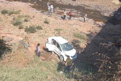 महाबळेश्वरमध्ये भीषण अपघात! औरंगाबादच्या पर्यटकांची कार कोसळली नदीपात्रात
