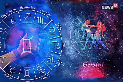 Gemini Horoscope Year 2021: मिथुन राशीला वर्ष फलदायी; पण आरोग्याची काळजी घ्या