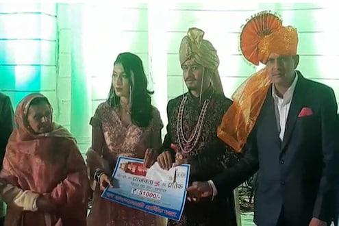 मानलं बुवा शिवसेना नेत्याला! लग्नात वायफळ खर्च टाळून सावरला गोरगरिबांचा संसार