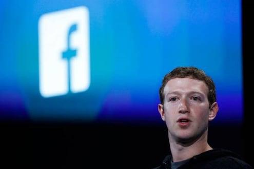 फेसबुकवर 48 राज्यांनी भरला खटला; Instagram आणि Whatsapp विकावं लागणार?