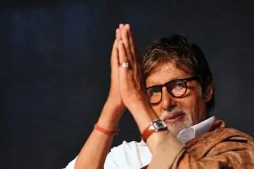 त्यादिवशीच्या चुकीबद्दल अमिताभ बच्चन यांनी महिलेची हात जोडून मागितली माफी!