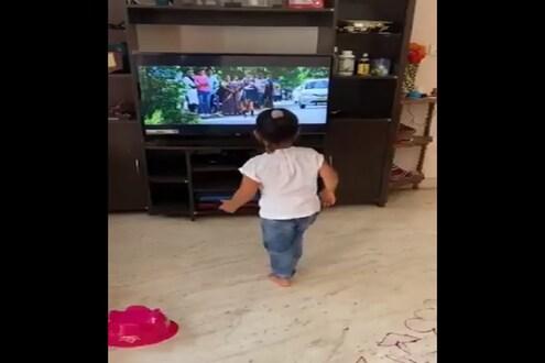 VIDEO: प्रभुदेवाच्या गाण्यावर नाचताना चिमुरडीने फोडला महागडा TV, पाहा नेमकं काय झालं