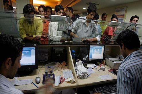 BREAKING: महाराष्ट्रातील या सहकारी बँकेचा बँकिंग परवाना रद्द, ठेवीदार-सभासदांमध्ये गोंधळ