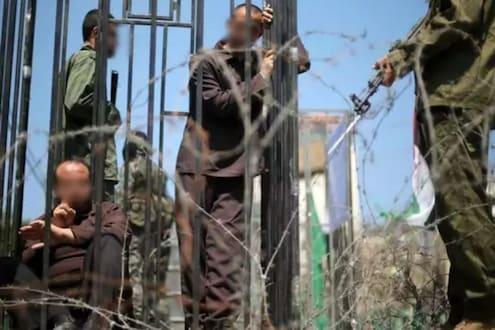 दहशतवादी तुरुंगात कैद असतानाही वंशावळ वाढतेय; धक्कादायक प्रकार आला समोर
