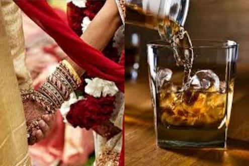 नवरदेवाने लग्नात मित्रांसाठी केली नाही दारुची सोय; अत्यंत भयावह पद्धतीने घेतला बदला