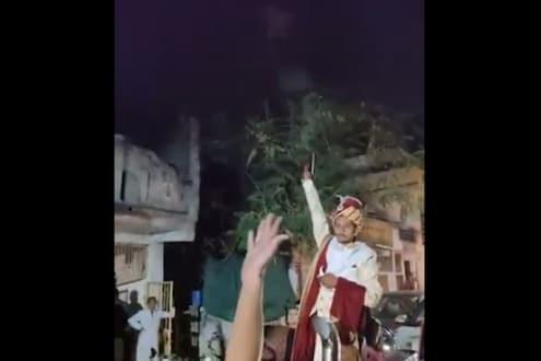 'झिंग झिंग झिंगाट'च्या गाण्यावर नवरदेवाने झाडल्या गोळ्या; लग्नाच्या वरातीतील आणखी एक VIDEO