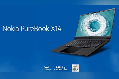 आता नोकियाचा लॅपटॉपही आला; पहिला Nokia PureBook X14 लाँच