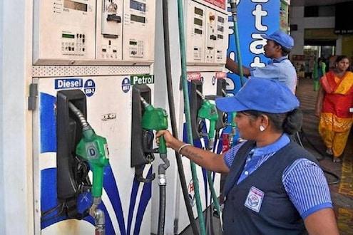 सामान्यांना काहीसा दिलासा! जाणून घ्या काय आहेत पेट्रोल-डिझेलचे नवे दर
