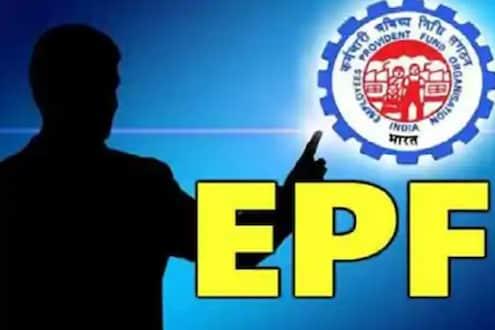 पगारदारांसाठी खूशखबर! EPF मधल्या योगदानावरच्या Tax Free व्याजाची मर्यादा वाढली